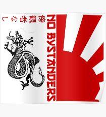 Keine Zuschauer - Dragon Poster Poster