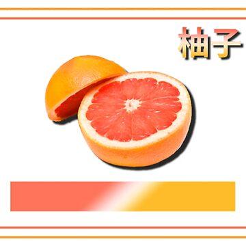 GrapeFruit.png by MemeDog