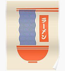 Ramen Japanese Food Tonkotsu Noodle Bowl - Cream Poster
