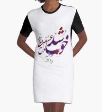 Khoob Shod Graphic T-Shirt Dress