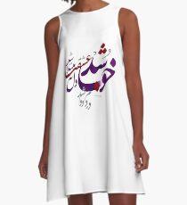 Khoob Shod A-Line Dress