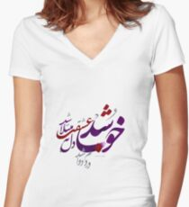 Khoob Shod Fitted V-Neck T-Shirt