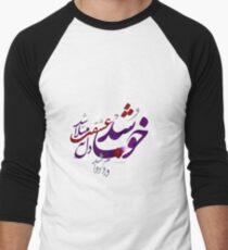 Khoob Shod Baseball ¾ Sleeve T-Shirt