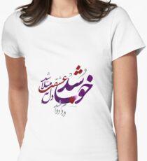Khoob Shod Fitted T-Shirt