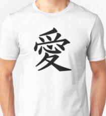 Love, Japanese Character Unisex T-Shirt
