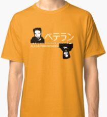 JPEGMAFIA Classic T-Shirt