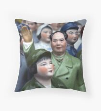 Chine 中国 - Shanghaï 上海 Throw Pillow