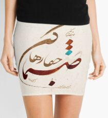 Sanama - Calligraphy Mini Skirt