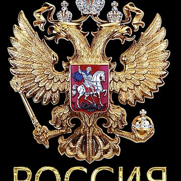 Russia Coat Of Arms Russian Flag In Russian Language. Russian Badge. Russian Vintage Two Headed Eagle With Crown Gold And Jewels. Russian Federation. by mightyb
