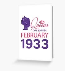 It's My Birthday 85. Made In February 1933. 1933 Gift Ideas. Greeting Card