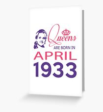 It's My Birthday 85. Made In April 1933. 1933 Gift Ideas. Greeting Card