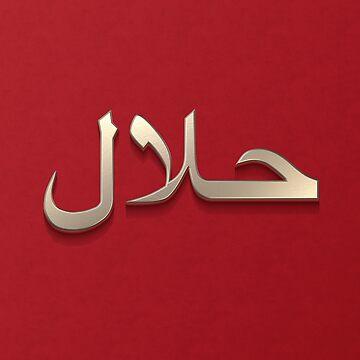 Halal حلال by Girih