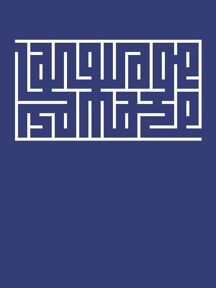 Language Is a Maze by lukebradford01