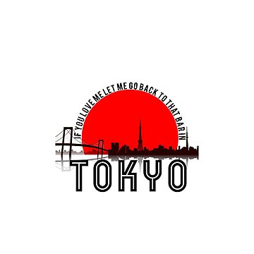 The Wombats // Tokyo (Vampires & Wolves) - If you love me let me go... Tokyo Skyline by DesignedByOli