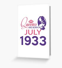 It's My Birthday 85. Made In July 1933. 1933 Gift Ideas. Greeting Card