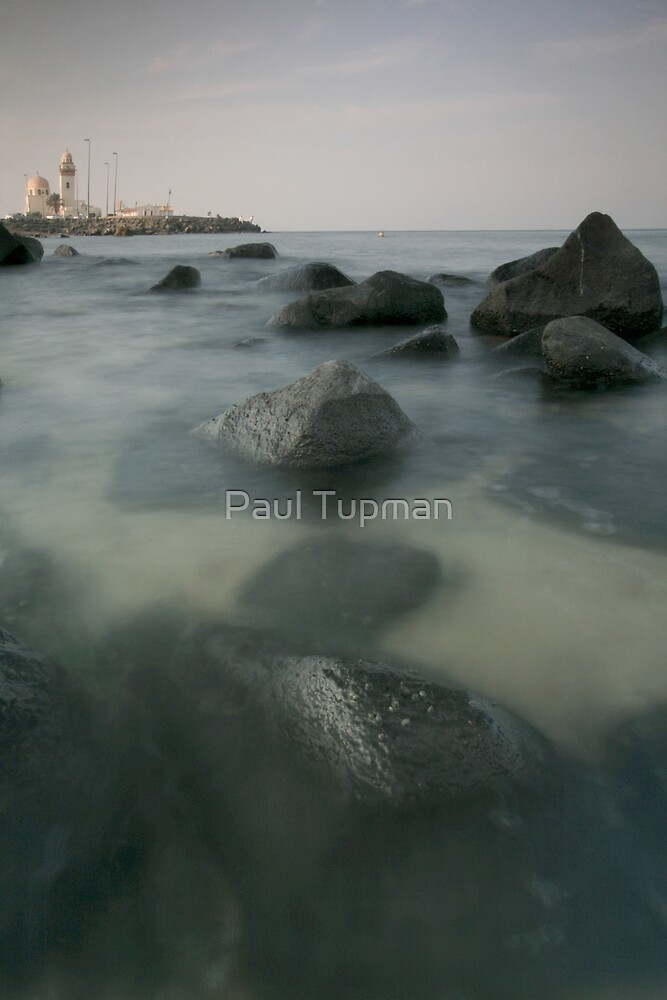 One Step Closer by Paul Tupman