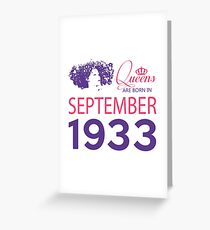 It's My Birthday 85. Made In September 1933. 1933 Gift Ideas. Greeting Card