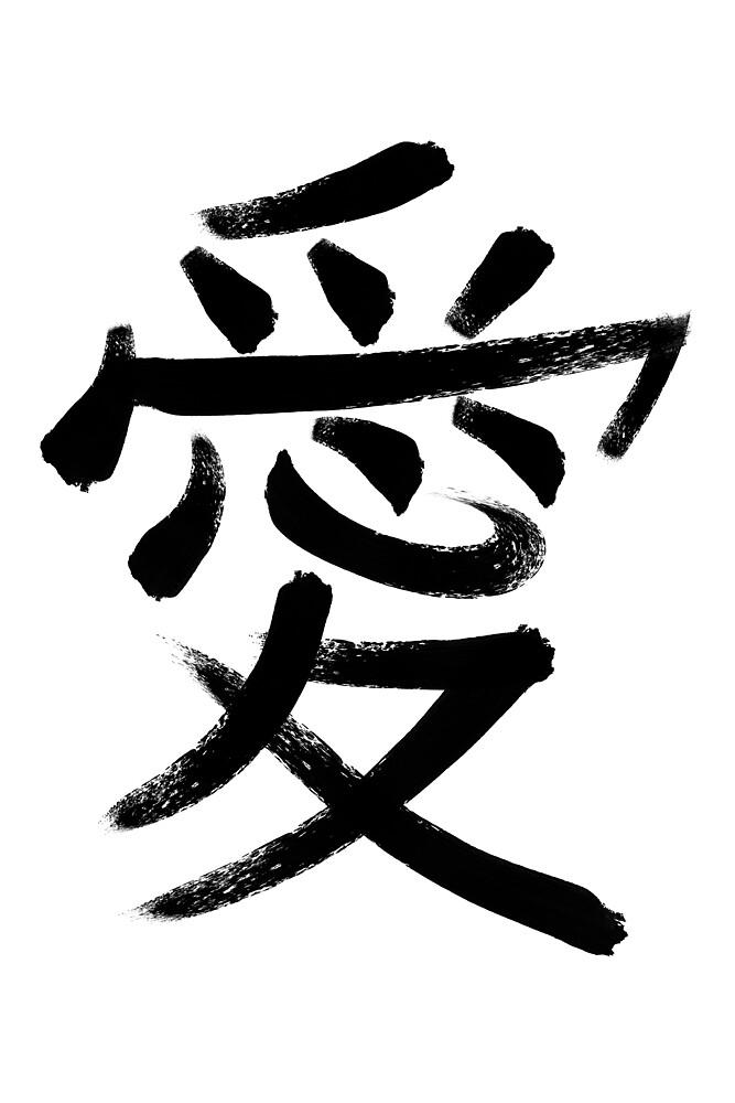 kanji-symbol-for-girlfriend-wife