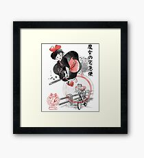 Delivery Service sumi-e Framed Print