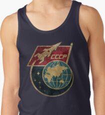 CCCP Flag Space Rocket Men's Tank Top