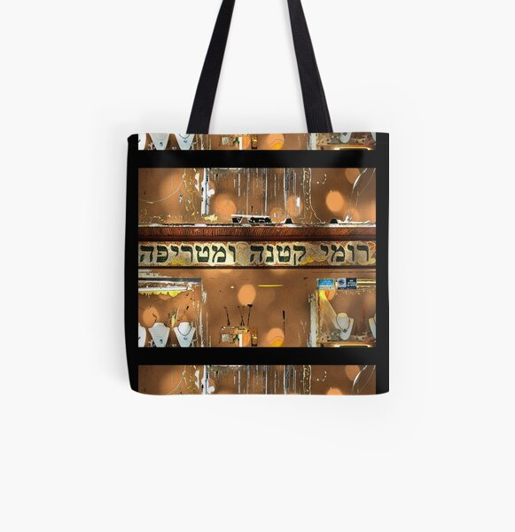 Romi All Over Print Tote Bag