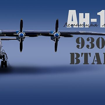 Antonov 12th by sibosssr