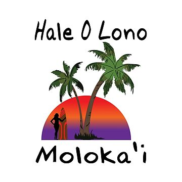 Hale O Lono on Molokai by RBBeachDesigns