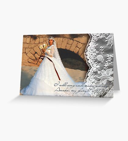 """""""Church - the bride of Christ"""" Greeting Card"""
