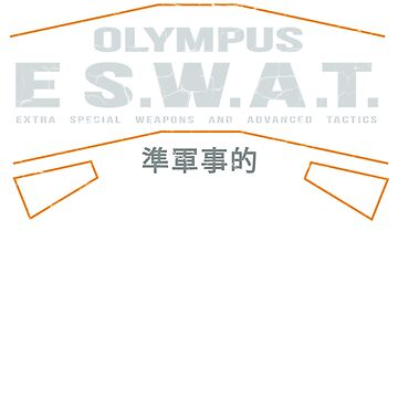 Olympus E S.W.A.T. by boxillustration