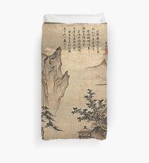 Landscape with Pavilion (Restored Japanese Artwork) Duvet Cover