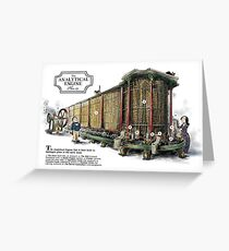 Babbage's Analytical Engine Greeting Card