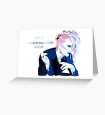 KAMIJO - madmoiselle- Greeting Card