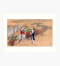 Evening Faces (Restored Japanese Painting) Art Print