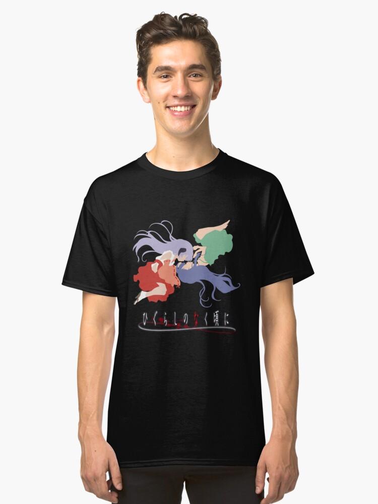 Higurashi no Naku Koro ni - Hanyuu & Furude Rika Minimalist Classic T-Shirt Front