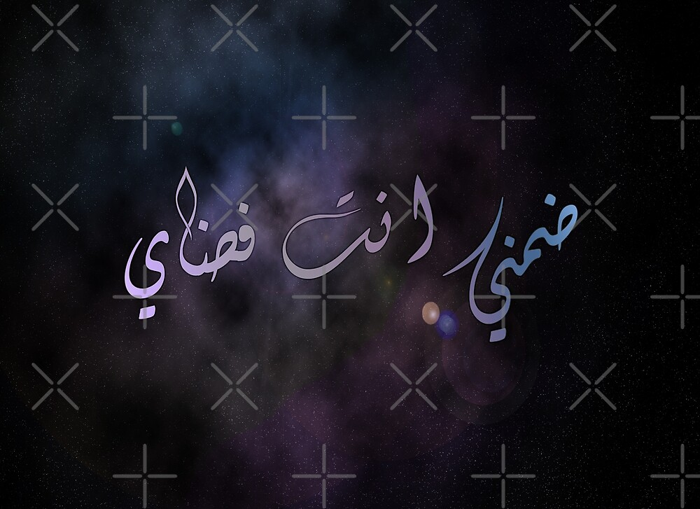 Space by Ayman11m
