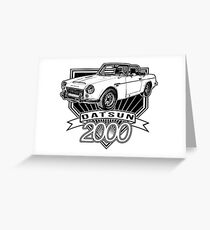Datsun 2000 Greeting Card