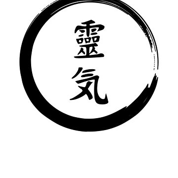 Reiki Design -Reiki sign Cho Ku Rei by JuditR