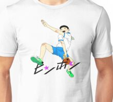 Ping Pong The Animation Print Peco Unisex T-Shirt