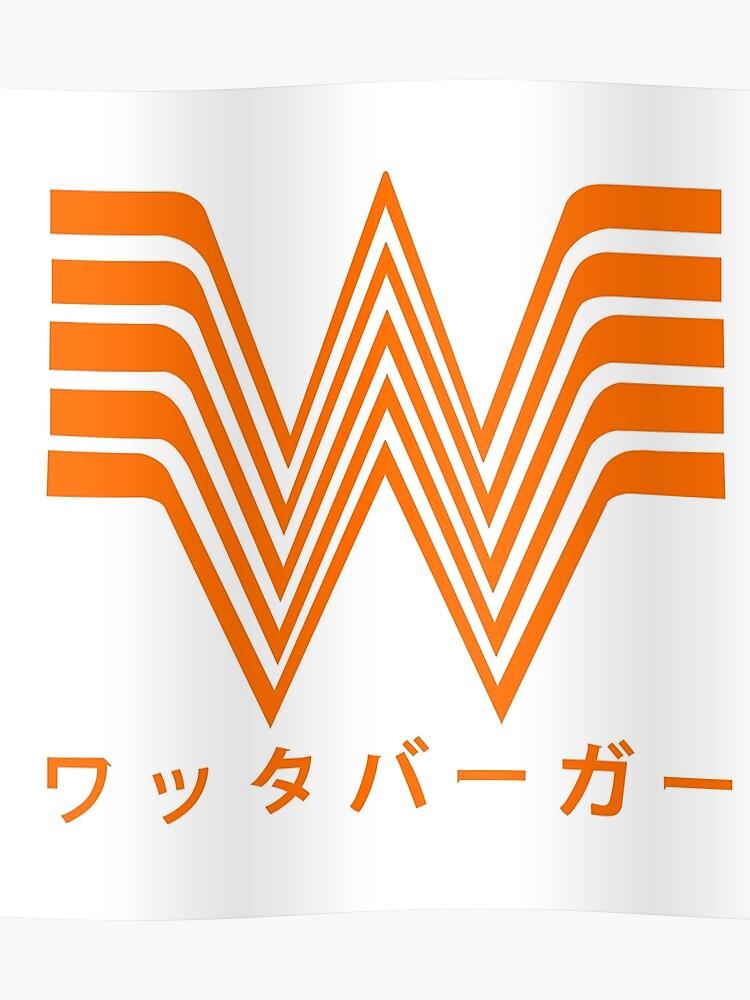 japanese whataburger logo   Poster