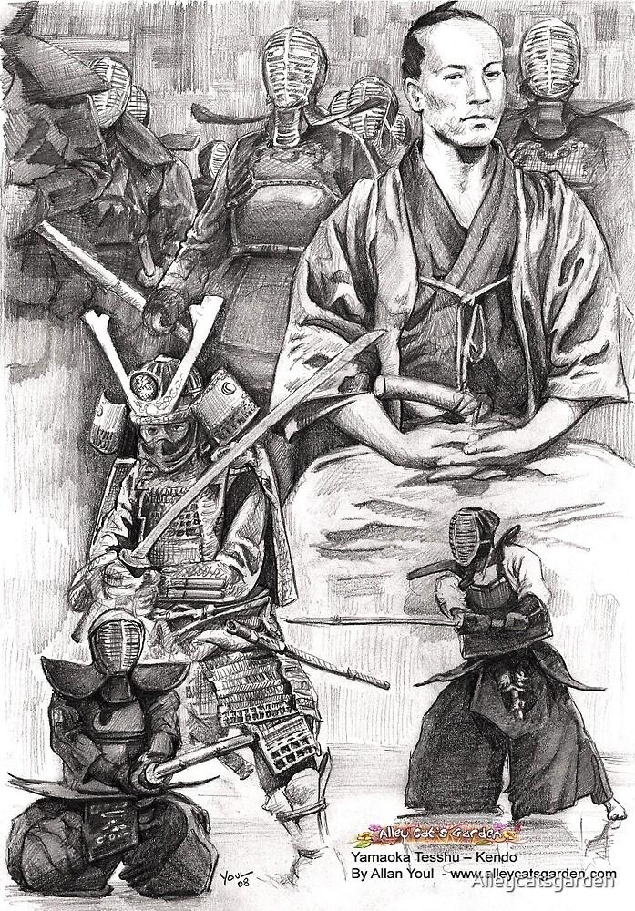 kendo by Alleycatsgarden