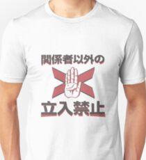 Camiseta unisex Negro de advertencia de japon