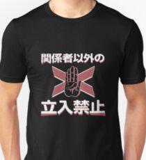 Camiseta unisex Japón Advertencia Blanco
