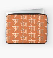 Yoga - Sanskrit Laptop Sleeve