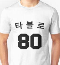 Tablo 1.0 Unisex T-Shirt