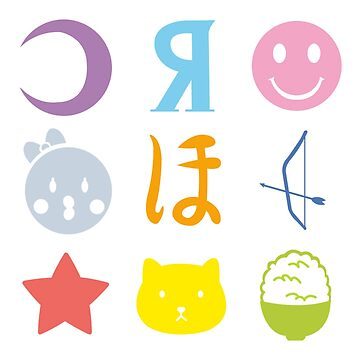 Love Live! School Idol Project - Muse Character Symbols by MegurineMariko