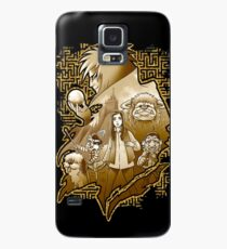 King's Labyrinth v.2 Case/Skin for Samsung Galaxy