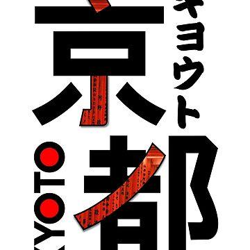 Japan Kyoto ArtStyle by Takeda-art