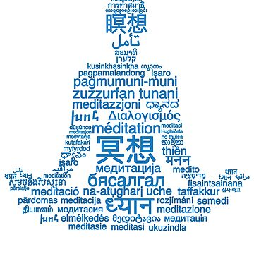 Yoga: Meditation in all languages by WeeTee