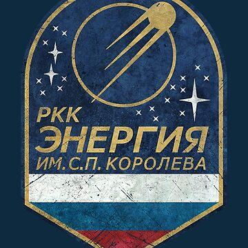 KPP ЭНЕРГИЯ Vintage Emblem V01 by Lidra
