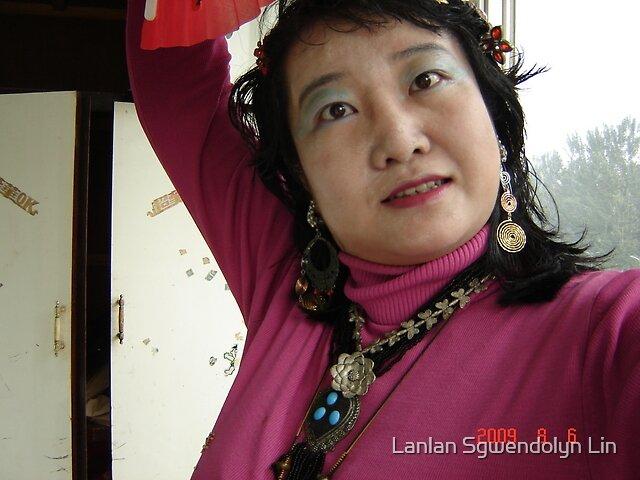 How Meridain Lampent zingy unhackneyed I always am! Thanks! by Lanlan Sgwendolyn Lin